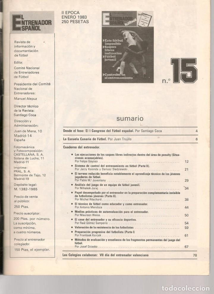 Coleccionismo deportivo: EL ENTRENADOR ESPAÑOL FUTBOL. Nº 15. ENERO 1983.(B/58) - Foto 2 - 163615194