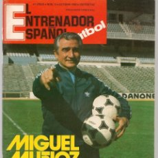 Coleccionismo deportivo: EL ENTRENADOR ESPAÑOL FUTBOL. Nº 14. CONT. LOS PRIMEROS SELECCIONADOS POR M. MUÑOZ. OCT. 1982.(B/58). Lote 163615422