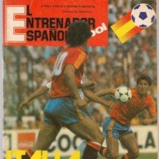 Coleccionismo deportivo: EL ENTRENADOR ESPAÑOL FUTBOL. Nº 13. JULIO 1982.(B/58). Lote 163615554