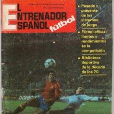 Coleccionismo deportivo: EL ENTRENADOR ESPAÑOL FUTBOL. Nº 9. JULIO 1981. (B/58). Lote 163616122