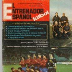 Coleccionismo deportivo: EL ENTRENADOR ESPAÑOL FUTBOL. Nº 8. ABRIL 1981. (B/58). Lote 163616274