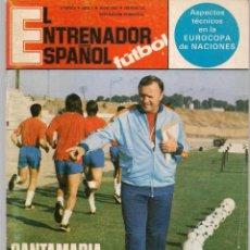 Coleccionismo deportivo: EL ENTRENADOR ESPAÑOL FUTBOL. Nº 5. JULIO 1980. (B/58). Lote 163616686