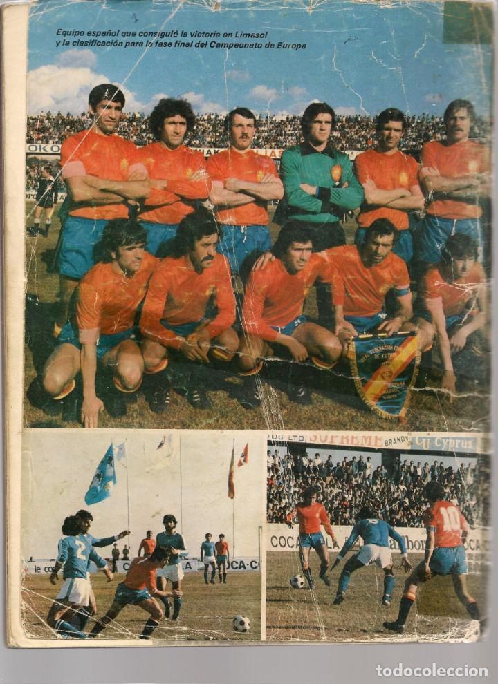 Coleccionismo deportivo: EL ENTRENADOR ESPAÑOL FUTBOL. Nº 3. ENERO 1980. (B/58) - Foto 3 - 163617454