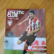 Coleccionismo deportivo: ATHLETIC CLUB REVISTA OFICIAL 2013 N.40. Lote 165328194