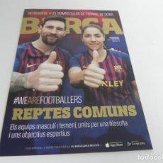 Coleccionismo deportivo: REVISTA BARÇA Nº 98 ABRIL - MAIG 2019 (REPTES COMUNS). Lote 167100172