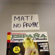 Collectionnisme sportif: REVISTA ESPECIAL ESPAÑA CAMPEÓN DEL MUNDO IKER CASILLAS EN PORTADA. Lote 167175056
