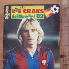 Coleccionismo deportivo: LOS CRAKS DEL MUNDIAL 82. 24 SELECCIONES DE ORO. ESPAÑA 82. SCHUSTER.. Lote 167623606