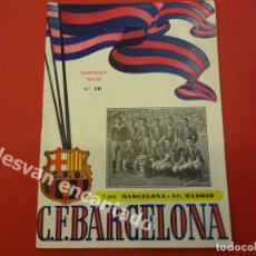 Coleccionismo deportivo: CF BARCELONA. PROGRAMA BARCELONA-ATL. MADRID. TEMPORADA 1952-53. Lote 168069836