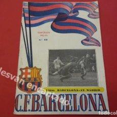 Coleccionismo deportivo: CF BARCELONA. PROGRAMA BARCELONA-ATL. MADRID. TEMPORADA 1952-53. Lote 168070308