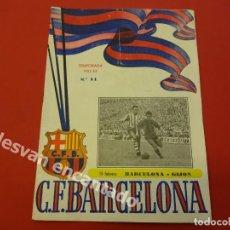 Coleccionismo deportivo: CF BARCELONA. PROGRAMA BARCELONA-GIJON. TEMPORADA 1952-53. Lote 168070396