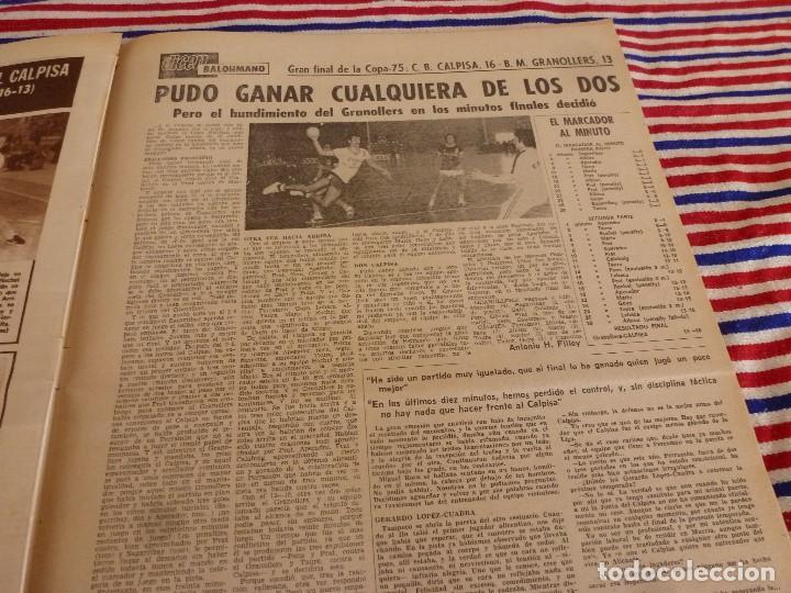 Coleccionismo deportivo: DICEN(23-6-75)AGUSTIN MONTAL VERANEA,CALPISA 16 GRANOLLERS 13 CAMPEONES COPA,MARTI FILOSIA - Foto 4 - 168629612