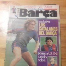 Coleccionismo deportivo: REVISTA BARCELONISTA 1981 NO 850 BARÇA FC BARCELONA POSTER QUINI. Lote 168646653