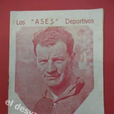 Coleccionismo deportivo: LOS ASES DEPORTIVOS. GREENWELL. FC BARCELONA. 32 PÁGINAS. 15 X 11 CTMS. . Lote 169288032