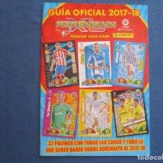 Coleccionismo deportivo: GUÍA OFICIAL 2017-18 LA LIGA SANTANDER - ADRENALYN TRADING CARD GAME - PANINI - 32 PÁGINAS. Lote 169878284
