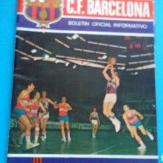 Coleccionismo deportivo: C.F. BARCELONA .BOLETIN OFICIAL INFORMATIVO N° 27. Lote 171054447