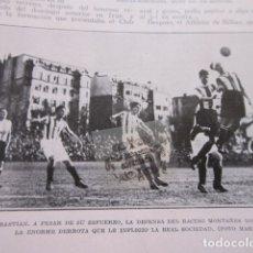 Coleccionismo deportivo: FOTO RECORTE AÑO 1929 -SAN SEBASTIAN RACING MONTAÑES REAL SOCIEDAD - ESPAÑOL ATHLETIC MADRID ZAMORA. Lote 171230775