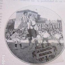 Coleccionismo deportivo: FOTO RECORTE AÑO 1929 - ATHLETIC MADRID EUROPA . Lote 171231120