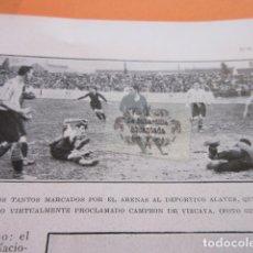 Coleccionismo deportivo: FOTO RECORTE 1929 - ARENAS DEPORTIVO ALAVES CAMPEON VIZCAYA BILBAO SANTANDER REAL RACING CLUB SANTIU. Lote 171231598