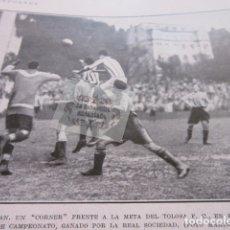 Coleccionismo deportivo: FOTO RECORTE 1929 - REAL SOCIEDAD TOLOSA SAN SEBASTIAN - CARTAGENA REAL MURCIA . Lote 171231914