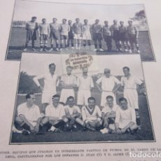 Coleccionismo deportivo: FOTO RECORTE 1929 - SANTANDER CAMPO DE LA MAGDALENA INFANTES DON JUAN Y JAIME. Lote 171232769