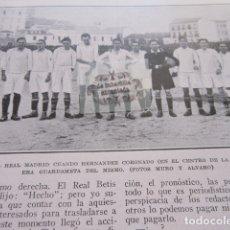 Coleccionismo deportivo: ARTICULO 1929 - REAL MADRID HERANDEZ CORONADO SECRETARIO TECNICO - 1 HOJA 2 PAGINAS. Lote 171234354