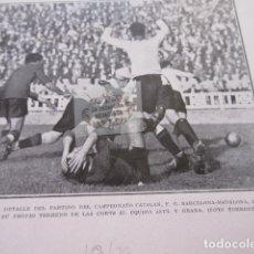 Coleccionismo deportivo: FOTO RECORTE 1929 - BARCELONA PIERDE EN LAS CORTS FRENTE BADALONA - NUEVO CAMPOR UNIVERISDAD DEUSTO . Lote 171234804