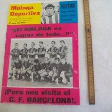 Coleccionismo deportivo: Nº 138 1972 MÁLAGA DEPORTIVA. SEMANARIO DEPORTIVO MALAGUEÑO F.C BARCELONA, CD PUERTO VELEZ, MARBELLA. Lote 171333427