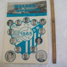 Coleccionismo deportivo: Nº 30 1965 MÁLAGA DEPORTIVA. SEMANARIO DEPORTIVO MALAGUEÑO MARISOL HIPICA, VUELTA CICLISTA ANDALUCIA. Lote 171335132
