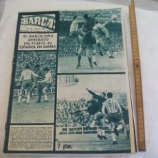 Coleccionismo deportivo: REVISTA BARÇA NÚMERO Nº 485, 1965. . Lote 171424248