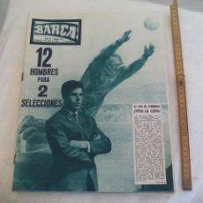 Coleccionismo deportivo: REVISTA BARÇA NÚMERO Nº 542, 1966. . Lote 171424379