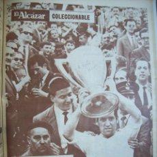 Coleccionismo deportivo: COLECCIONABLE LOS EQUIPOS DE LA LIGA 1965-1966 PUBLICADO POR EL ALCAZAR. 1965. Lote 171439613
