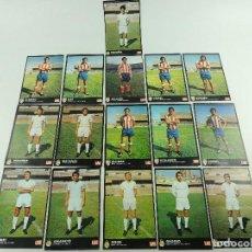 Coleccionismo deportivo: 16 FICHAS ATLETICO DE MADRID - REAL MADRID COMPARATIVA LAE LA ACTUALIDAD ESPAÑOLA. Lote 171475452