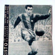 Coleccionismo deportivo: REVISTA IDOLOS DEL DEPORTE Nº 44: EVARISTO (6-2-1959) F.C. BARCELONA. Lote 171700988