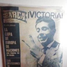 Coleccionismo deportivo: EUROCOPA 1964. PERIODICOS EJEMPLARES EXCELENTES. 2 NUMEROS ESPECIALES. GRAN DESPLIEGUE ,. Lote 171796427