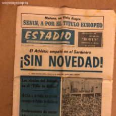 Coleccionismo deportivo: ESTADIO N°102 (AGOSTO 1971). SEMANARIO DE DEPORTES Y ESPECTÁCULOS. ATHLETIC CLUB - RACING SANTANDER. Lote 172085832