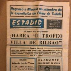 Coleccionismo deportivo: ESTADIO N°105 (AGOSTO 1971). SEMANARIO DE DEPORTES Y ESPECTÁCULOS. JAVI CLEMENTE HOSPITALIZADO,.... Lote 172087015