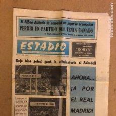 Coleccionismo deportivo: ESTADIO N° 39 (JUNIO 1971). SEMANARIO DE DEPORTES Y ESPECTÁCULOS. ATHLETIC CLUB- SABADELL COPA DEL R. Lote 172088378