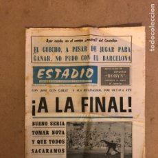 Coleccionismo deportivo: ESTADIO N° 96 (JUNIO 1971). SEMANARIO DE DEPORTES Y ESPECTÁCULOS. ATHLETIC CLUB A LA FINAL JUVENILES. Lote 172088812