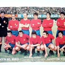 Coleccionismo deportivo: POSTER - SELECCION ESPAÑOLA DE FUTBOL (AÑOS 70) LA GACETA DEL NORTE - BANCO DE VIZCAYA. Lote 172282098
