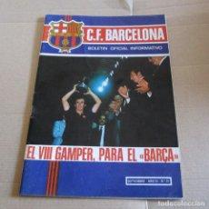 Coleccionismo deportivo: BOLETIN OFICIAL INFORMATIVO C.F.BARCELONA EL VIII GAMPER, PARA EL BARÇA,SEP. 1973 Nº 31, TEMA CRUYFF. Lote 172846569