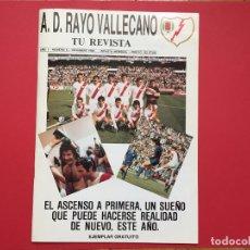 Coleccionismo deportivo: REVISTA A. D. RAYO VALLECANO (AÑO I, Nº 0) DICIEMBRE, 1988. CON PÓSTER. ORIGINAL ¡COLECCIONISTA!. Lote 173791005