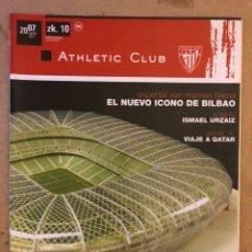 Coleccionismo deportivo: ATHLETIC CLUB REVISTA OFICIAL N° 10 (ABRIL 2007). ESPECIAL SAN MAMÉS BERRIA, ISMA URZAIZ,.... Lote 173822402