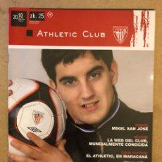 Coleccionismo deportivo: ATHLETIC CLUB REVISTA OFICIAL N° 25 (MARZO 2010). MIKEL SAN JOSÉ, JULIÁN LÓPEZ, CAICEDO,.... Lote 173822657