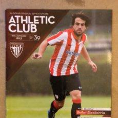 Coleccionismo deportivo: ATHLETIC CLUB REVISTA OFICIAL N° 39 (SEPTIEMBRE 2013). BEÑAT ETXEBARRIA, ERNESTO VALVERDE, VANE GIMB. Lote 173822803