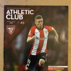 Coleccionismo deportivo: ATHLETIC CLUB REVISTA OFICIAL N° 49 (MARZO 2016). IKER MUNIAIN, RAFA IRIONDO, KOLDO AGIRRE,.... Lote 173822882