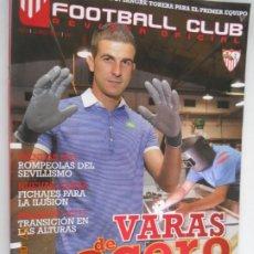 Colecionismo desportivo: VARAS DE ACERO , FOOTBALL CLUB. REVISTA OFICIAL SEVILLA F.C. Nº23 JUNIO 2011 . Lote 173980863
