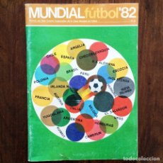 Coleccionismo deportivo: MUNDIAL FÚTBOL 82 Nº 4 - REVISTA DEL REAL COMITÉ ORGANIZADOR DE LA COPA MUNDIAL DE FÚTBOL. Lote 174482208