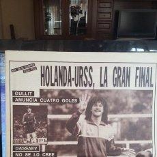 Coleccionismo deportivo: EUROCOPA 1988. LOTE DE PERIÓDICOS Y REVISTA HISTÓRICOS. Lote 175162307