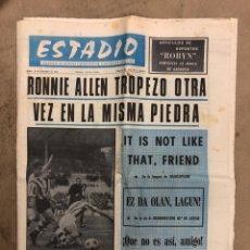 Coleccionismo deportivo: ESTADIO N° 68 (14/12/1970). REAL SOCIEDAD 2-1 ATHLETIC CLUB, PARTIDOS LIGA 1ª, 2ª, 3ª, ÁNGEL SEGUROL. Lote 175500929