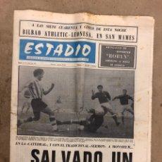 Coleccionismo deportivo: ESTADIO N° 72 (11/1/1971). ATHLETIC CLUB 1-0 ATLÉTICO MADRID, PARTIDOS LIGA 1ª, 2ª, 3ª, LUIS AISA BO. Lote 175504303